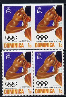 Dominica 1976 Olympic Games 1c (Shot Putt) unmounted mint imperf pair plus normal pair (SG 516var)