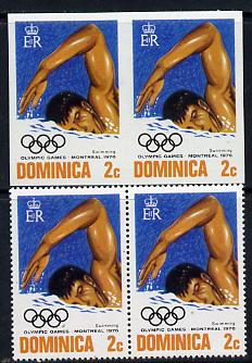 Dominica 1976 Olympic Games 2c (Swimming) imperf pair unmounted mint,  plus normal pair, as SG 517