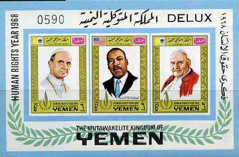 Yemen - Royalist 1968 Human Rights imperf m/sheet (Popes & Luther King) with emblem in gold with number & 'Delux' in margin unmounted mint (Mi BL 120)