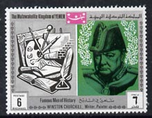 Yemen - Royalist 1969 Famous Men of History 6b Churchill from perf set of 11 unmounted mint, Mi 848A*