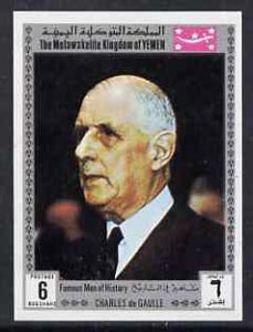 Yemen - Royalist 1969 Famous Men of History 6b De Gaulle from imperf set of 11 unmounted mint, Mi 847B*