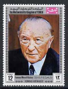 Yemen - Royalist 1969 Famous Men of History 12b Adenauer from perf set of 11 unmounted mint, Mi 849A*