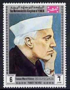 Yemen - Royalist 1969 Famous Men of History 6b Nehru from perf set of 11 unmounted mint, Mi 845A*