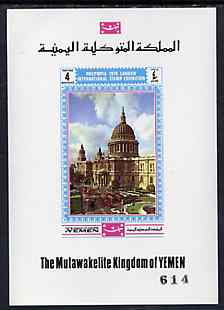 Yemen - Royalist 1970 'Philympia 70' Stamp Exhibition 4B imperf m/sheet showing St Pauls Cathedral (as Mi 1032) unmounted mint