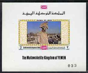 Yemen - Royalist 1970 'Philympia 70' Stamp Exhibition 2B imperf m/sheet showing Nelson's Column (as Mi 1030)