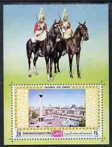 Yemen - Royalist 1970 'Philympia 70' Stamp Exhibition 24B imperf m/sheet showing Trafalgar Square & Horseguards unmounted mint (as Mi 1036)
