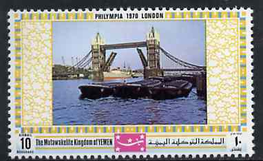 Yemen - Royalist 1970 'Philympia 70' Stamp Exhibition 10B Tower Bridge from perf set of 10, Mi 1034A* unmounted mint