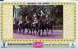 Yemen - Royalist 1970 'Philympia 70' Stamp Exhibition 8B Horse Guards from imperf set of 8, Mi 1022B* unmounted mint