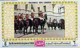 Yemen - Royalist 1970 'Philympia 70' Stamp Exhibition 6B Horse Guards from imperf set of 8, Mi 1021B* unmounted mint