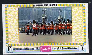 Yemen - Royalist 1970 'Philympia 70' Stamp Exhibition 10B Marching Band from imperf set of 8, Mi 1023B* unmounted mint