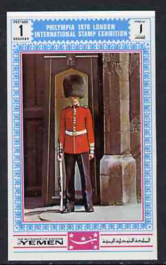 Yemen - Royalist 1970 'Philympia 70' Stamp Exhibition 1B Guard on Sentry Duty from imperf set of 8, Mi 1018B* unmounted mint