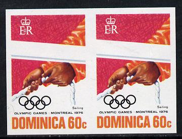 Dominica 1976 Olympic Games 60c (Sailing) imperf pair unmounted mint, as SG 520