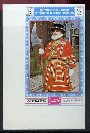 Yemen - Royalist 1970 'Philympia 70' Stamp Exhibition 1/2B Beefeater from imperf set of 8, Mi 1017B* unmounted mint