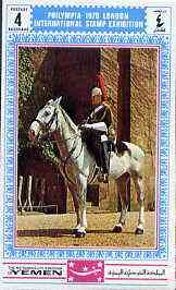Yemen - Royalist 1970 'Philympia 70' Stamp Exhibition 4B Horse Guard from imperf set of 8, Mi 1020B* unmounted mint