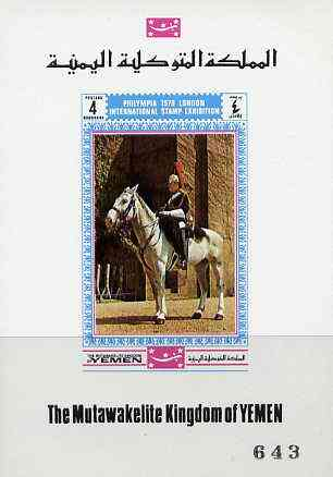 Yemen - Royalist 1970 'Philympia 70' Stamp Exhibition 4B imperf m/sheet showing Horse Guard unmounted mint (as Mi 1020)