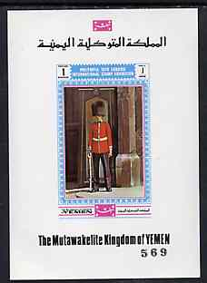 Yemen - Royalist 1970 'Philympia 70' Stamp Exhibition 1B Guard on Sentry Duty imperf individual de-luxe sheet unmounted mint (as Mi 1018)