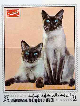 Yemen - Royalist 1970 Cats 24B imperf m/sheet unmounted mint, Mi BL 201