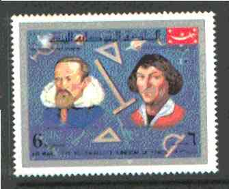 Yemen - Royalist 1969 Kepler & Copernicus from History of Outer Space set, unmounted mint Mi 861*