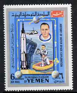 Yemen - Royalist 1969 Mercury 7 Recovery 6B from History of Outer Space set of 32, Mi 869 unmounted mint*