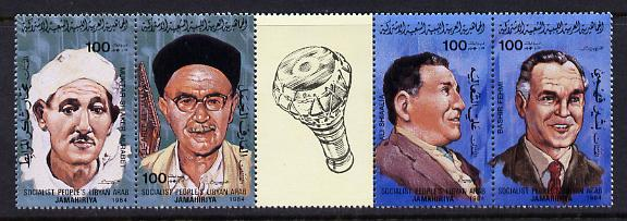 Libya 1984 Musicians set of 4 unmounted mint 1471-74