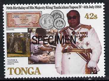Tonga 1988 King's 70th Birthday 42s opt'd SPECIMEN (showing Coins, Bank Note, Tourism & Crafts) as SG 986 unmounted mint