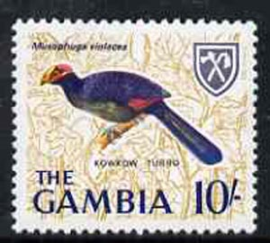 Gambia 1966 Violet Turaco 10s (from birds def set) unmounted mint SG 244*