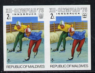 Maldive Islands 1976 Winter Olympics 2l (Speed Skating) unmounted mint imperf pair (as SG 625)