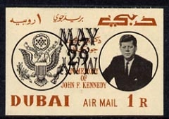 Dubai 1964 Kennedy 48th Birthday Anniversary 1r imperf single with opt doubled, one inverted unmounted mint, SG 95var