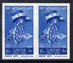 Egypt 1961 Navy Day 10m blue unmounted mint imperf pair, SG 668var