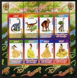 Congo 2010 Disney & Dinosaurs #1 perf sheetlet containing 8 values with Scout Logo unmounted mint