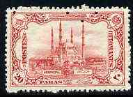 Turkey 1913 Mosque at Adrianople 20para red with four-hole diamond security specimen punch from the single file-copy sheet of 100 from the Bradbury Wilkinson sample book.  The original sheet was carefully removed preserving some of the original gum, as SG 354
