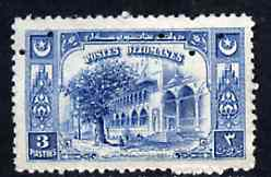 Turkey 1920 Fountains of Suleiman 3pi blue with four-hole diamond security specimen punch from the single file-copy sheet of 100 from the Bradbury Wilkinson sample book.  The original sheet was carefully removed preserving some of the original gum, as SG 965