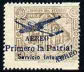 Ecuador 1930s Servicio Interno opt on 30c brown unissued Official stamp without gum with ! instead of full stop after Patria plus AEREO opt doubled, once obliquely