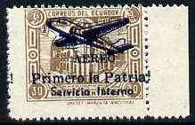 Ecuador 1930s Servicio Interno opt on 30c brown unissued Official stamp without gum with ! instead of full stop after Patria plus opt & perfs misplaced, stamps on aviation