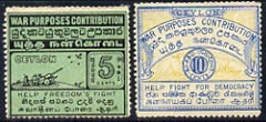 Ceylon 5c & 10c labels insc 'War purposes contribution' minor faults & some soiling but scarce mint