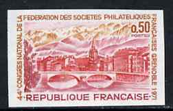 France 1971 Philatelic Societies (Bridge at Grenoble) unmounted mint imperf single in issued colours, Yv1681