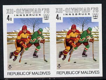 Maldive Islands 1976 Winter Olympics 4r (Ice Hockey) unmounted mint imperf pair (as SG 631)