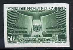 Cameroun 1966 Admission to UN 50f imperf colour trial (several different combinations available but price is for ONE) as SG 439 unmounted mint