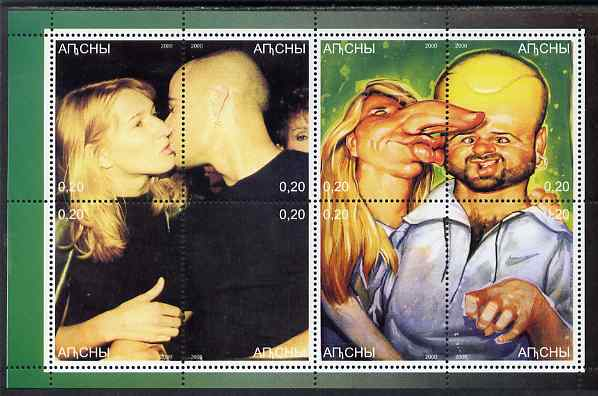 Abkhazia 2000 Andre Agassi & Stephe Graf perf sheetlet containing 8 values unmounted mint
