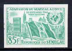 Senegal 1962 Admission to UN 85f imperf colour trial (several different combinations available but price is for ONE) as SG 247 unmounted mint