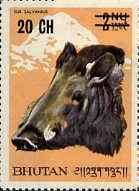 Bhutan 1970 Pygmy Hog 20ch on 2n from Prov Surcharge set of 23 of which only 1,340 sets were issued, unmounted mint SG 225*