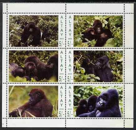 Altaj Republic 2000 Gorillas perf sheetlet containing 6 values unmounted mint