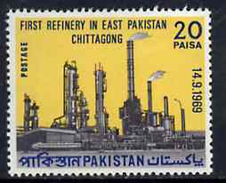 Pakistan 1969 First Oil Refinery in East Pakistan unmounted mint, SG 282*