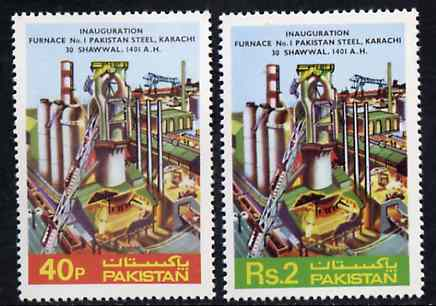 Pakistan 1981 First Firing of Pakistan Steel Furnace No 1 set of 2 unmounted mint, SG 570-71