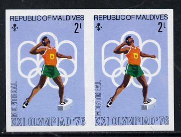 Maldive Islands 1976 Montreal Olympics 2l (Shot Putt) unmounted mint imperf pair (as SG 655)