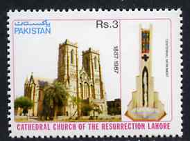 Pakistan 1987 Centenary of Cathedral Church of the Resurrection, Lahore unmounted mint, SG 733