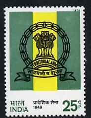 India 1974 25th Anniversary of Indian Territorial Army unmounted mint, SG 750*