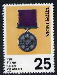 India 1976 Param Vir Chakra (Medal) Commemoration unmounted mint, SG 819*