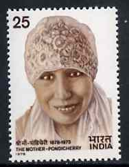 India 1978 Birth Centenary of Mother Pondicherry (Philosopher) unmounted mint SG 878*