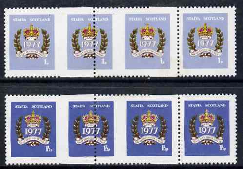 Staffa 1977 Silver Jubilee set of 2 (1p & 1.5p) each in horiz strips of 4 with superb misplaced perforations, unmounted mint